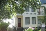 Гостевой дом Guesthouse Sólgardar