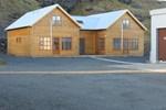 Гостевой дом Malarhorn Guesthouse