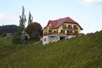 Отель Farm Stay Jarc Vineyard