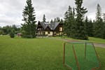 Гостевой дом Penzion Ingrid
