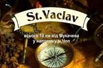 Гостиница St.Vaclav