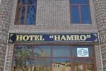 Гостиница Hamro Hotel