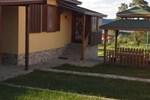 Апартаменты Batashki Han House