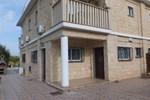 Вилла Villa Aphrodite 1