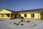 Гостевой дом Penzion Ranch