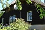 Апартаменты Cornucopia Cottage