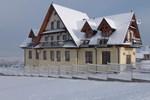 Гостевой дом Gazdówka Zbójnicka