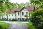 Гостевой дом Uroczysko