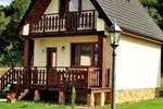 Апартаменты Apart-House Bieszczady