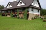 Гостевой дом Werchowyna