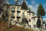 Гостевой дом Willa Zosieńka