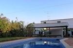 Апартаменты Villa Joinal