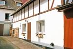Апартаменты Haus Am Walde