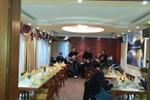 Отель Hotel Restaurant Zum Maingau