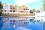 Апартаменты Apartamentos Bellamar Altamar
