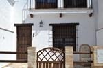 Апартаменты Casa El Zurreón