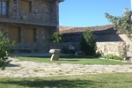 Апартаменты Casa Rural La Curva