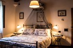 Апартаменты Casa Vacanze Fornace
