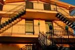 Апартаменты La Casa Del Mito