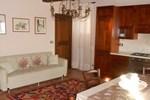 Апартаменты Casa Caterini
