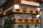 Апартаменты Appartments Stoanegg