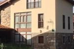 Отель Casa Rural La LLosina