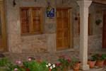 Гостевой дом Casa Luz