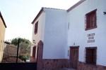 Отель El Rincón de la Teodomira