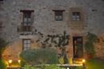 Мини-отель La Portiella del Llosu