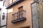 Апартаменты Alborada