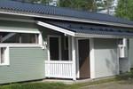 Апартаменты Aada-Kolin Cottages