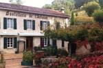 Мини-отель Chambres d'hôtes L'Aristou