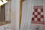 Мини-отель Maison Gonzagues