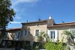 Апартаменты Mas Provençal familial