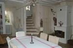 Мини-отель Clos de la Rose