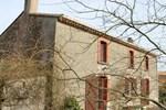 Апартаменты La Croix Savine