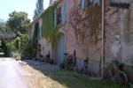 Мини-отель Domaine de PlanAlvy