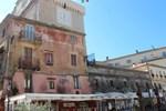 Апартаменты Appartamenti Al Circeo