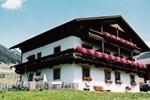 Мини-отель Pension Rainhof