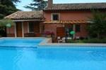 Апартаменты Villa Monte Ilice