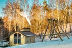 Апартаменты Lejaskalni
