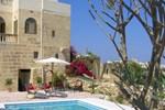 Мини-отель Rigiana Guest House