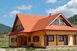 Гостевой дом Pensiunea Sapte Flori