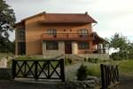 Гостевой дом Complexul Turistic Natura