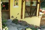 Гостевой дом Guest House Lopatnica