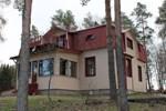 Гостевой Дом отца Василия