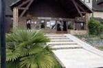 Отель KYRIAD - PERIGUEUX TRELISSAC