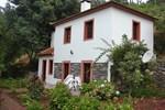 Апартаменты Madeira Camacha 1