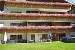 Апартаменты Sierra Vista