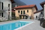 Апартаменты Apartment Giardino